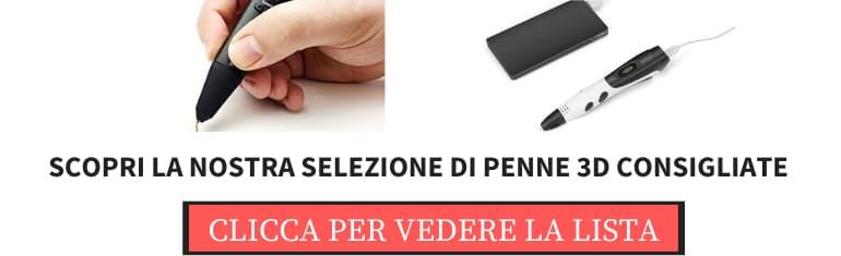 penne 3d consigliate